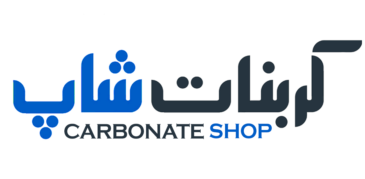 کربنات شاپ؛ فروشگاه اینترنتی کربنات کلسیم